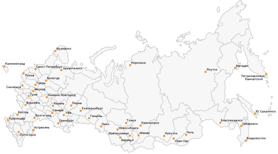 Доставка ленточных пил по всей России